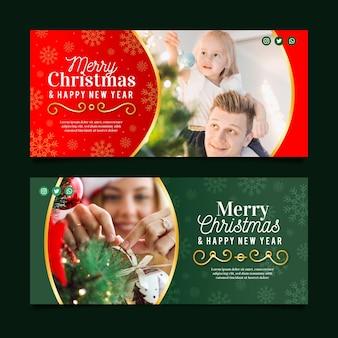 クリスマスバナーテンプレート
