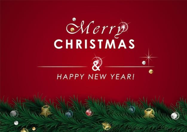 枝で飾られた星とクリスマスのバナー。装飾されたリアルなクリスマスツリーの枝の願いと境界線