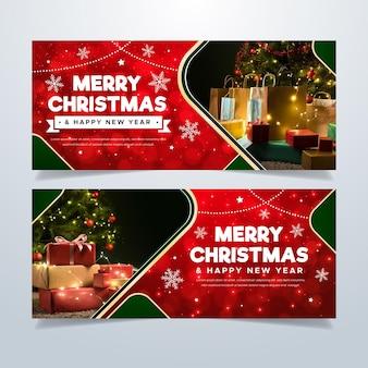 挨拶のクリスマスバナー