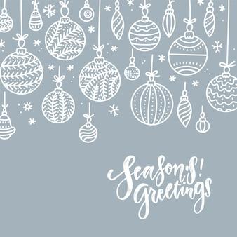 クリスマス安物の宝石の概念図