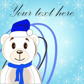 サンタクロースの帽子をかぶったクリスマスのクマ。