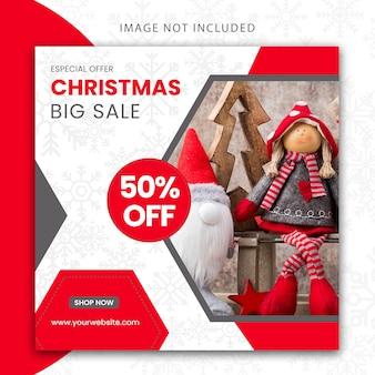 Рождественская распродажа шаблон сообщения в социальных сетях
