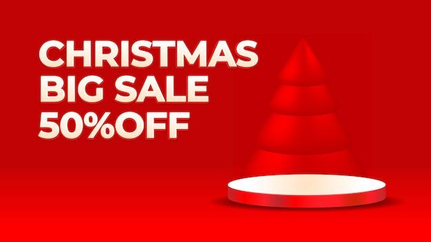 Большая рождественская распродажа с подиумом