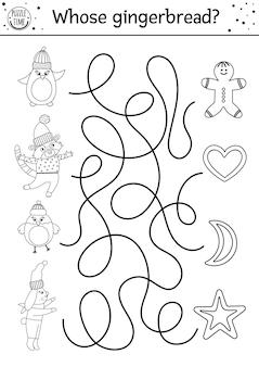 子供のためのクリスマスの黒と白の迷路。冬の新年の就学前の印刷可能な教育活動。かわいい動物とクッキーで面白いホリデーゲームやぬりえ。誰のジンジャーブレッド?