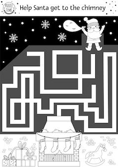 어린이를 위한 크리스마스 흑백 미로입니다. 겨울 새 해 유치원 인쇄 가능한 교육 활동입니다. 귀여운 산타 클로스와 굴뚝이 있는 재미있는 휴가 게임이나 색칠 공부 페이지.