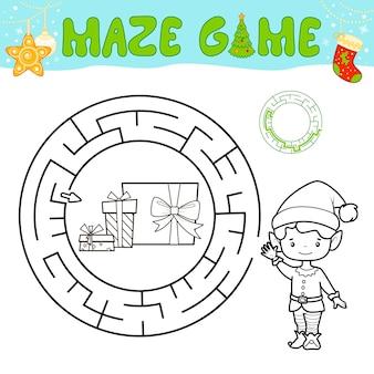 子供のためのクリスマスの黒と白の迷路パズルゲーム。少年エルフと一緒にサークル迷路や迷路ゲームの概要を説明します。