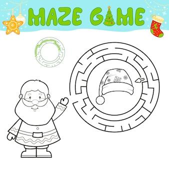 子供のためのクリスマスの黒と白の迷路パズルゲーム。サンタクロースと一緒にサークル迷路や迷路ゲームの概要を説明します。