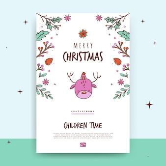 Рождественский шаблон сообщения в блоге