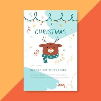 クリスマスのブログ投稿テンプレート