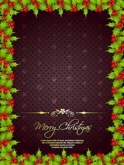 あなたのテキストのためのスペースとクリスマスの国境