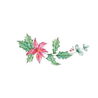 ポインセチアとヒイラギのクリスマスブーケ-水彩イラスト。