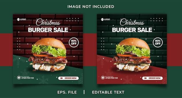 크리스마스 버거 판매 소셜 미디어 프로모션 및 인스 타 그램 배너 포스트 템플릿 디자인