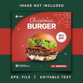 Рождественская распродажа бургеров продвижение в социальных сетях и instagram шаблон баннер пост дизайн
