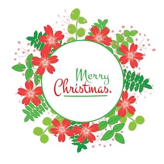 크리스마스 카드와 새해 카드