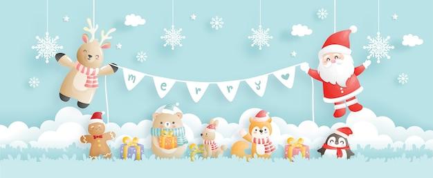クリスマスカード、サンタとトナカイとのお祝い、バナーのクリスマスシーン