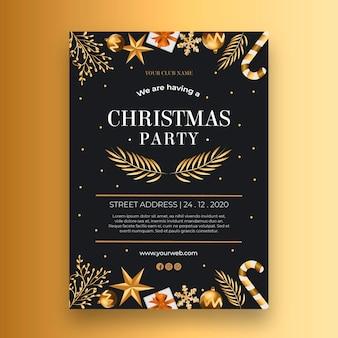 クリスマスカードのコンセプト