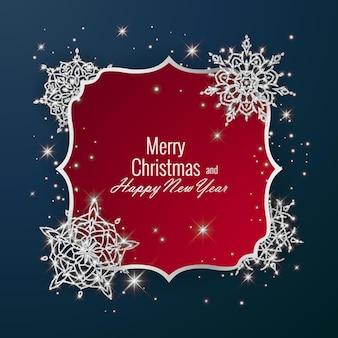光沢のある雪で飾られたクリスマスカード。明けましておめでとうございますグリーティングカード、ベクトルイラスト