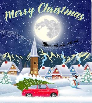 Рождественская открытка дизайн автомобиля с деревом на вершине