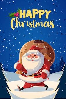 산타 클로스와 선물 크리스마스 카드 디자인 템플릿입니다. 벡터 일러스트 레이 션