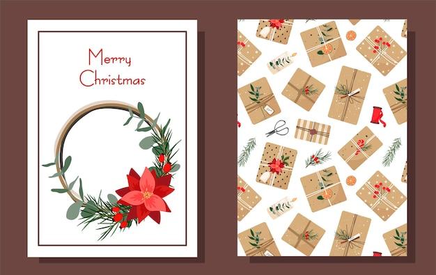 크리스마스 카드입니다. 크라프트지에 선물. 만화 스타일.