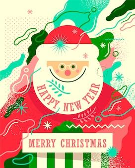 抽象的なスタイルのクリスマスカード。