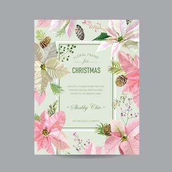 水彩風のクリスマスカード