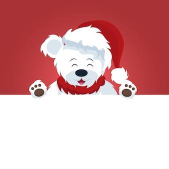 白いポスターの上に雪のクリスマスカード