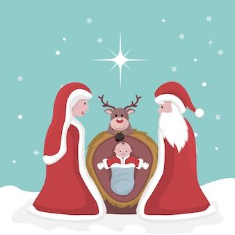 イエスの誕生のクリスマスカード Premiumベクター