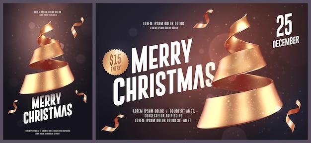 リボンで作られた黄金のクリスマスツリーとクリスマスカードまたはチラシとポスターのテンプレート。図
