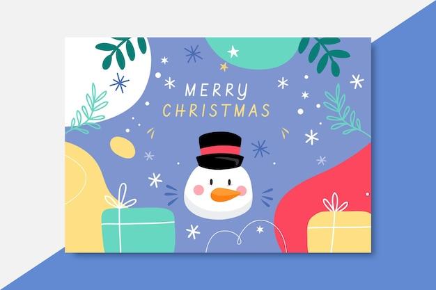 크리스마스 카드 서식 파일