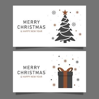 クリスマスカードのテンプレート。