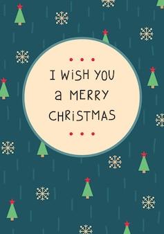 クリスマスツリーと雪片の新年のパターンのクリスマスカード。テキストの場所。メリークリスマスをお祈りします。