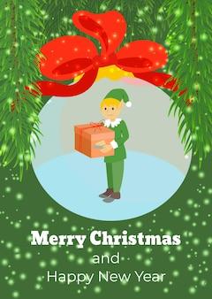 赤い弓が付いているガラスのクリスマスボールのエルフが付いているクリスマスカード。ベクトルイラスト。