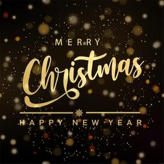 ボケ光の抽象的な休日の背景を持つクリスマスカード。ベクター