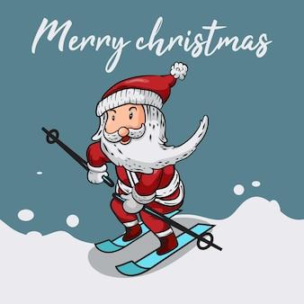 陽気なサンタクロースのクリスマスカード