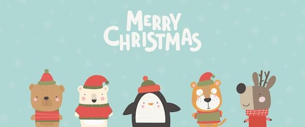かわいい動物のクリスマスカード。手描きの文字グリーティングカードベクトルイラスト。