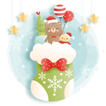 かわいいクマのクリスマスカード。テディベア、森のクリスマス