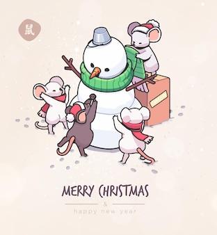 벡터에 귀여운 만화 쥐와 크리스마스 카드