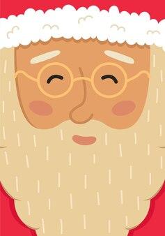 Рождественская открытка с милой головой санта-клауса. новогодняя открытка.