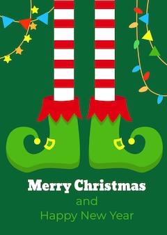 Рождественская открытка с ногами эльфа в полосатых чулках. векторная иллюстрация.