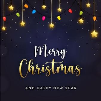 星とライトがぶら下がっているクリスマスカード