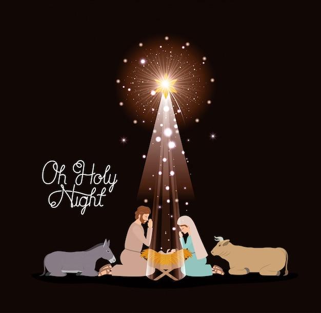 신성한 가족 및 동물들과 함께 크리스마스 카드