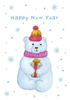 Christmas card with polar bear
