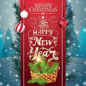 빨간 리본 및 크리스마스 바구니와 함께 크리스마스 카드