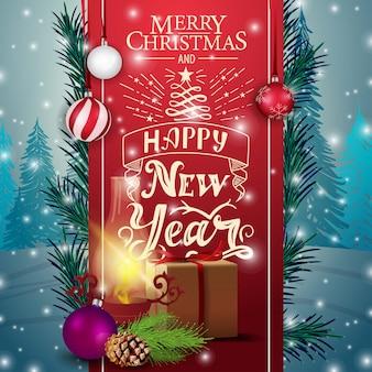 빨간 리본, 선물 및 골동품 램프 크리스마스 카드