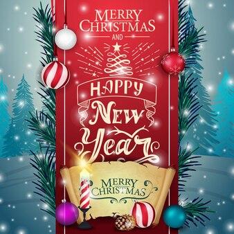 빨간 리본, 양피지와 촛불 크리스마스 카드
