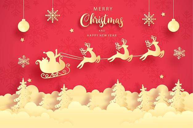 サンタとトナカイのカートが付いたクリスマスカード