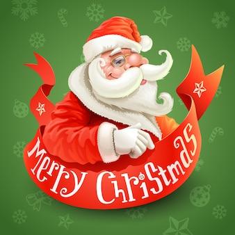 緑の背景にサンタクロースとクリスマスカード