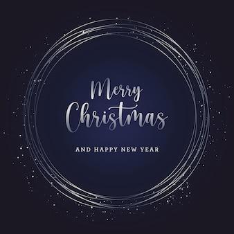 銀色の円形のフレームラインとキラキラのクリスマスカード