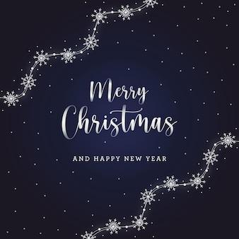 雪と雪片のクリスマスカード